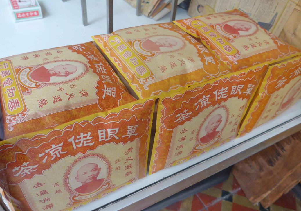 One Eyed Man's Cooling Tea