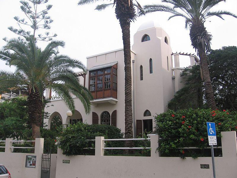 Дом-музей Бялика