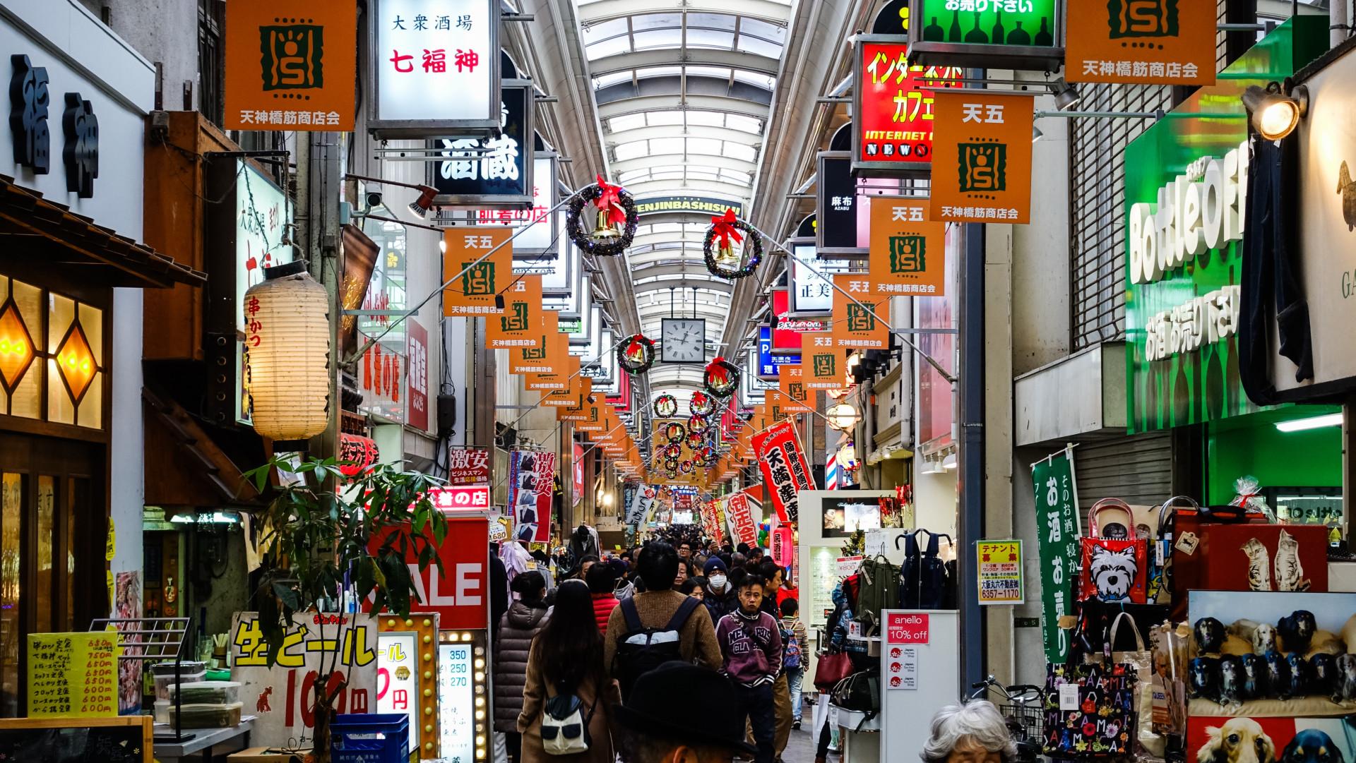 Торговая улица Tenjinbashisuji