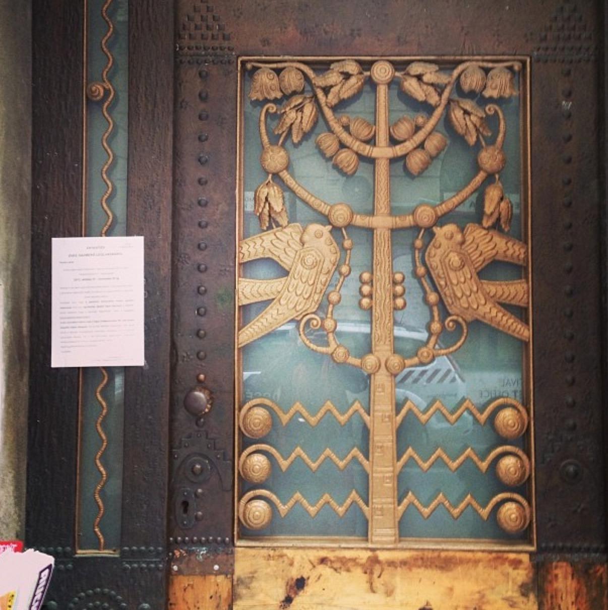 Двери Еврейского квартала
