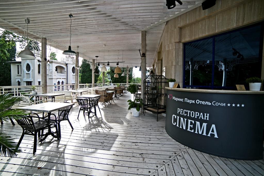 Ресторан «Синема»