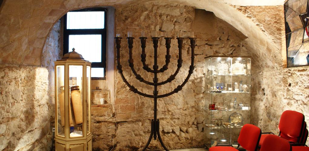 Еврейский квартал и синагога