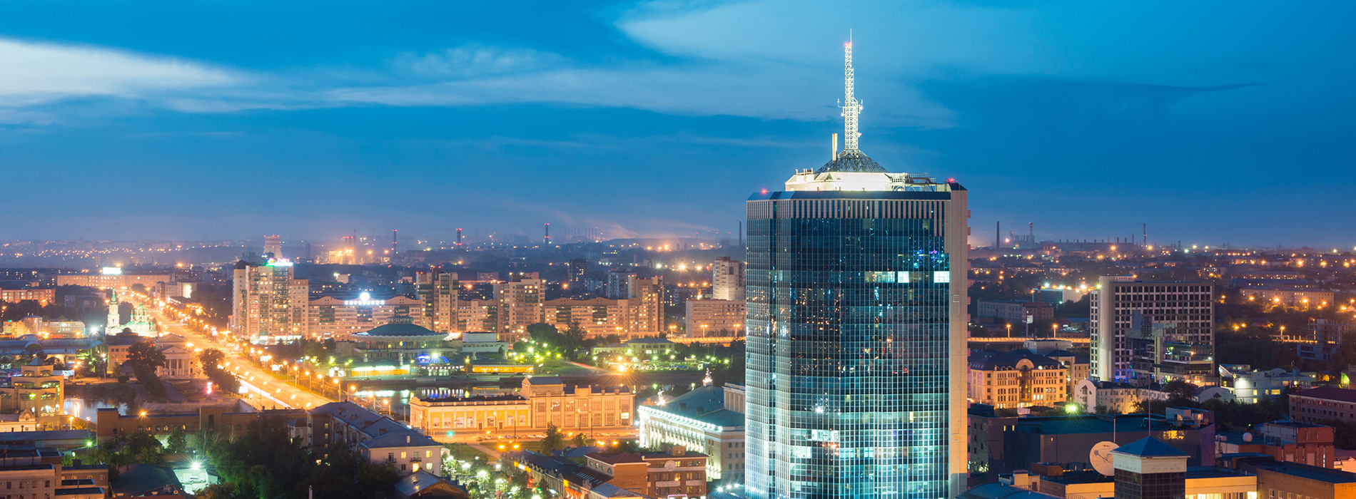 Челябинск без штампов