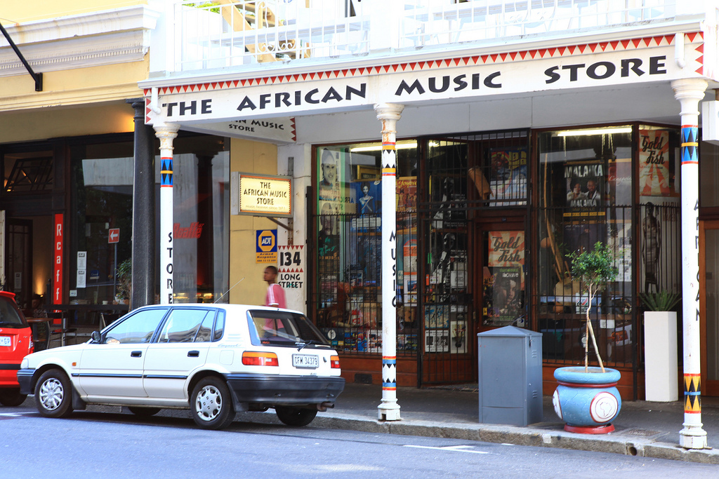 The African Music Store