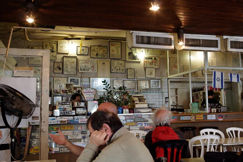 Cafe Tamar