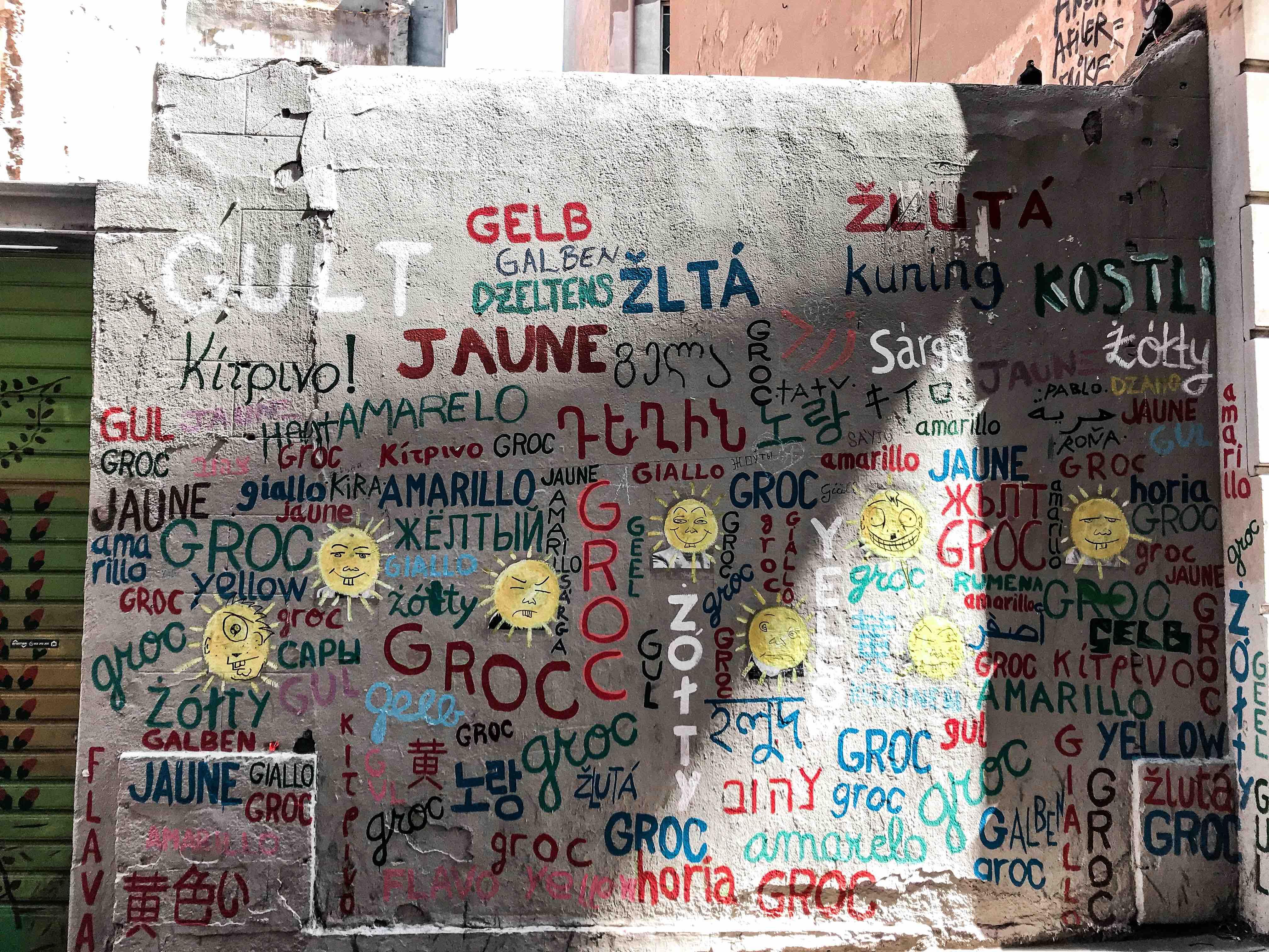 Стена на Carrer de Sant Ignasi, 4