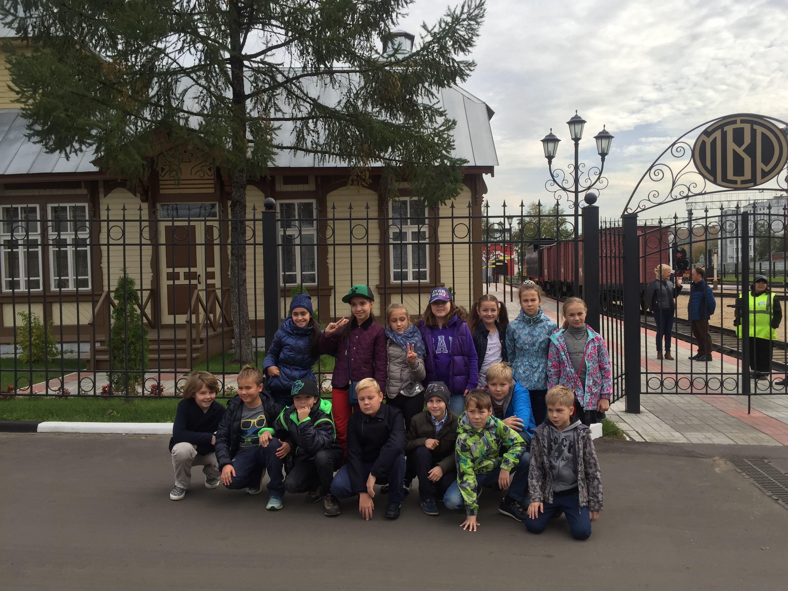 Станция Подмосковная