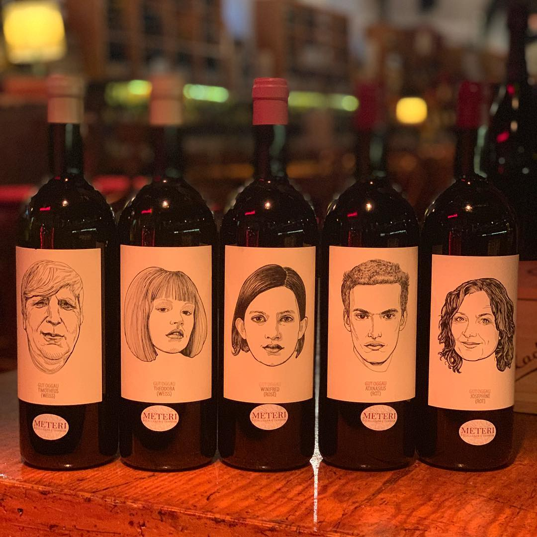 Винотека N'ombra de vin