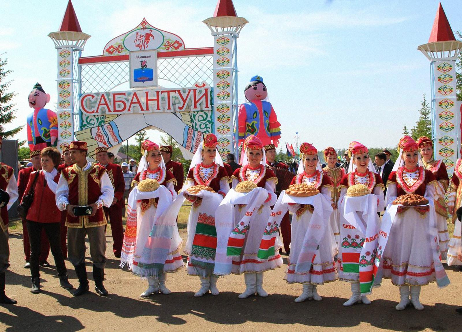 Бюджетный сабантуй в Казани