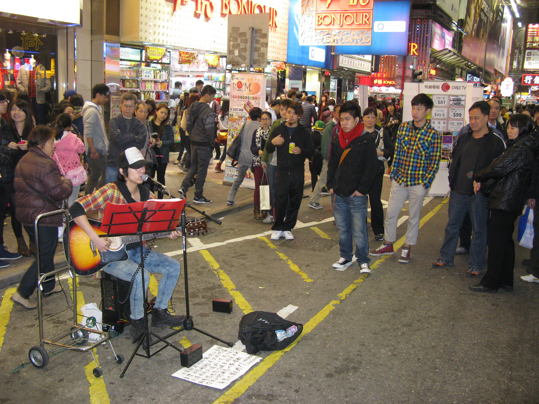 Улица Sai Yeung Choi