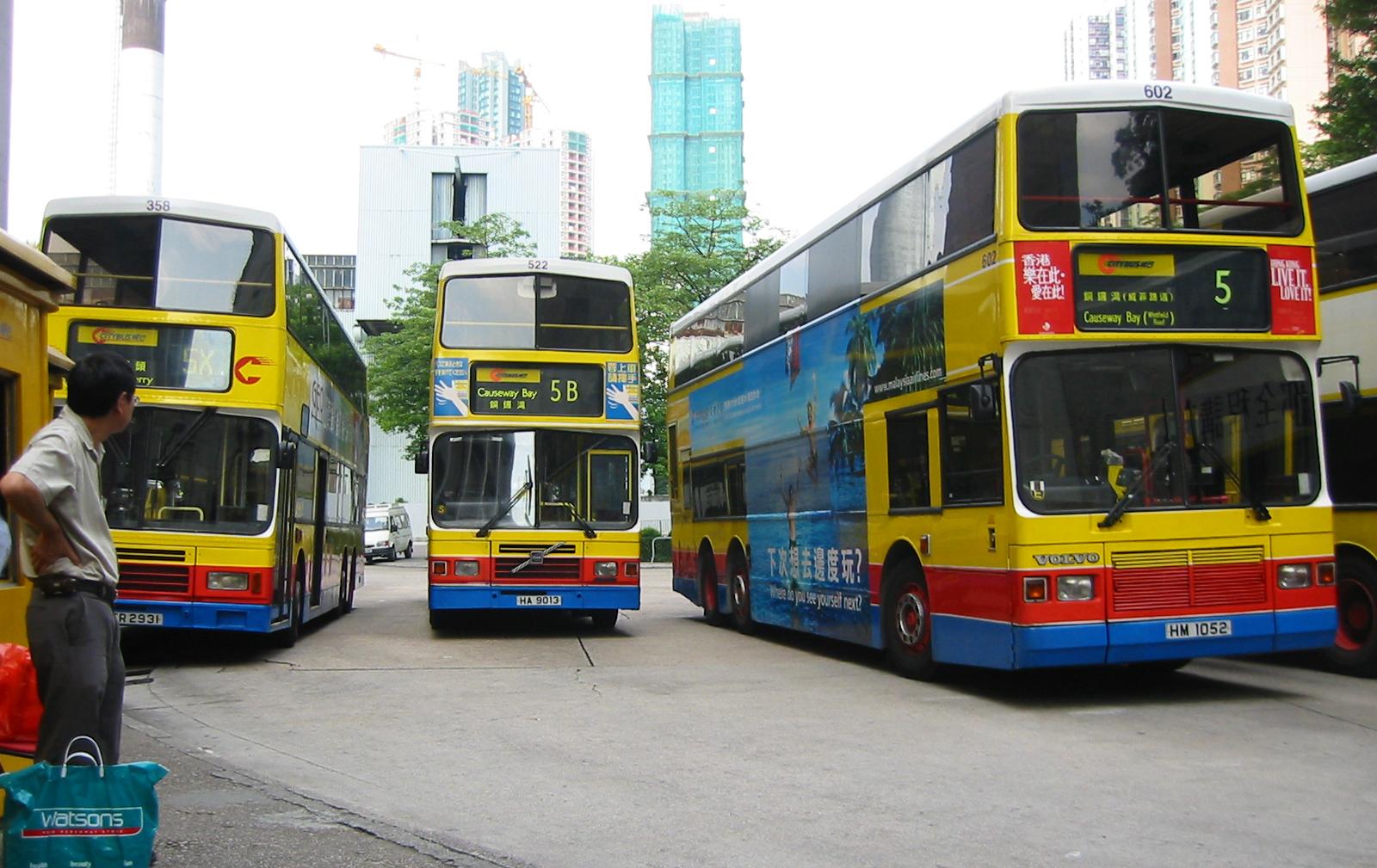 Автобус в аэропортe