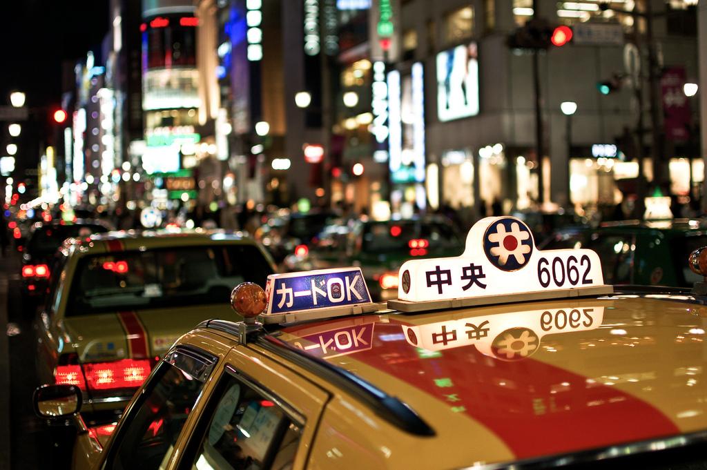 Такси Токио