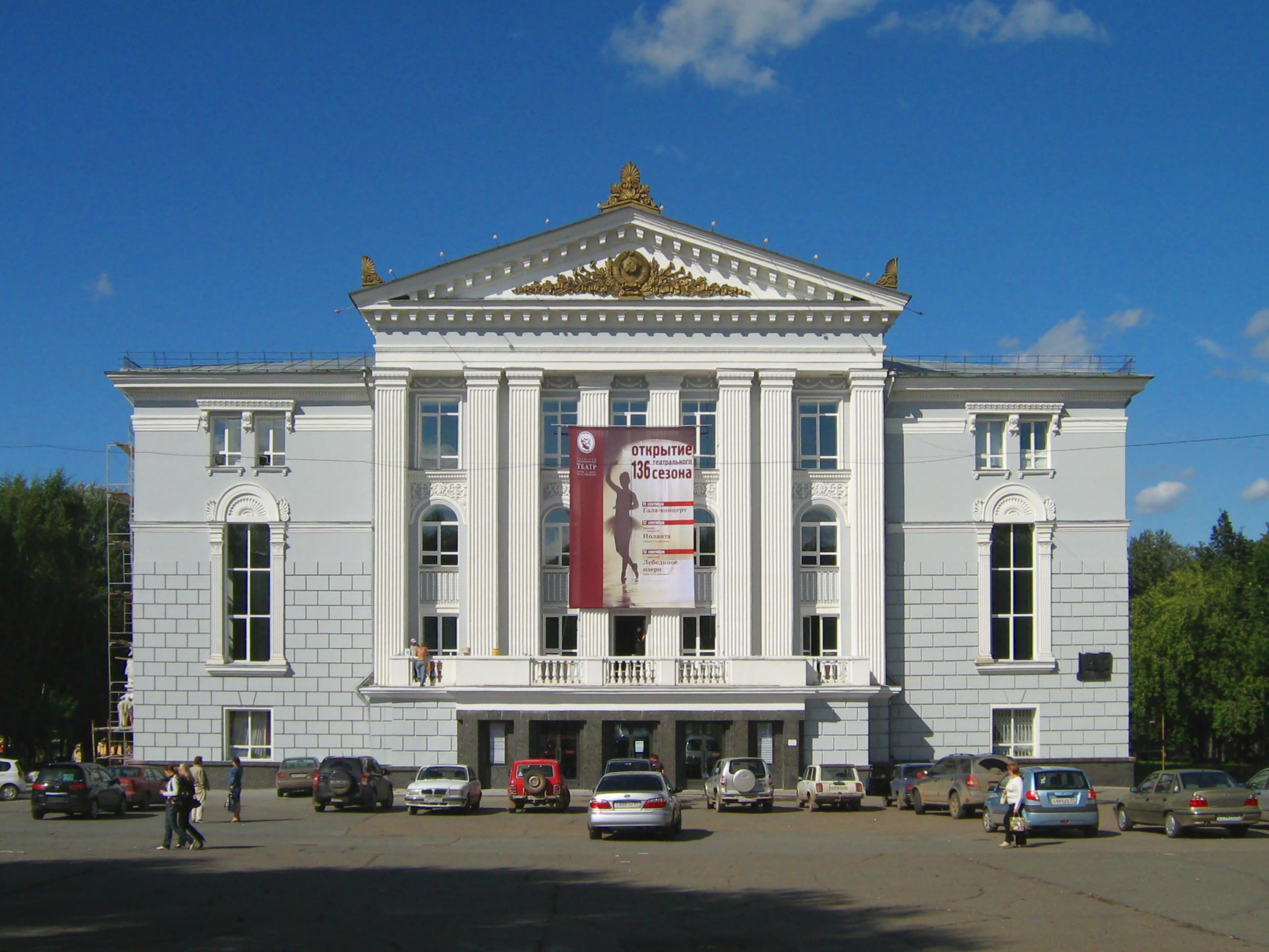Театральный сквер