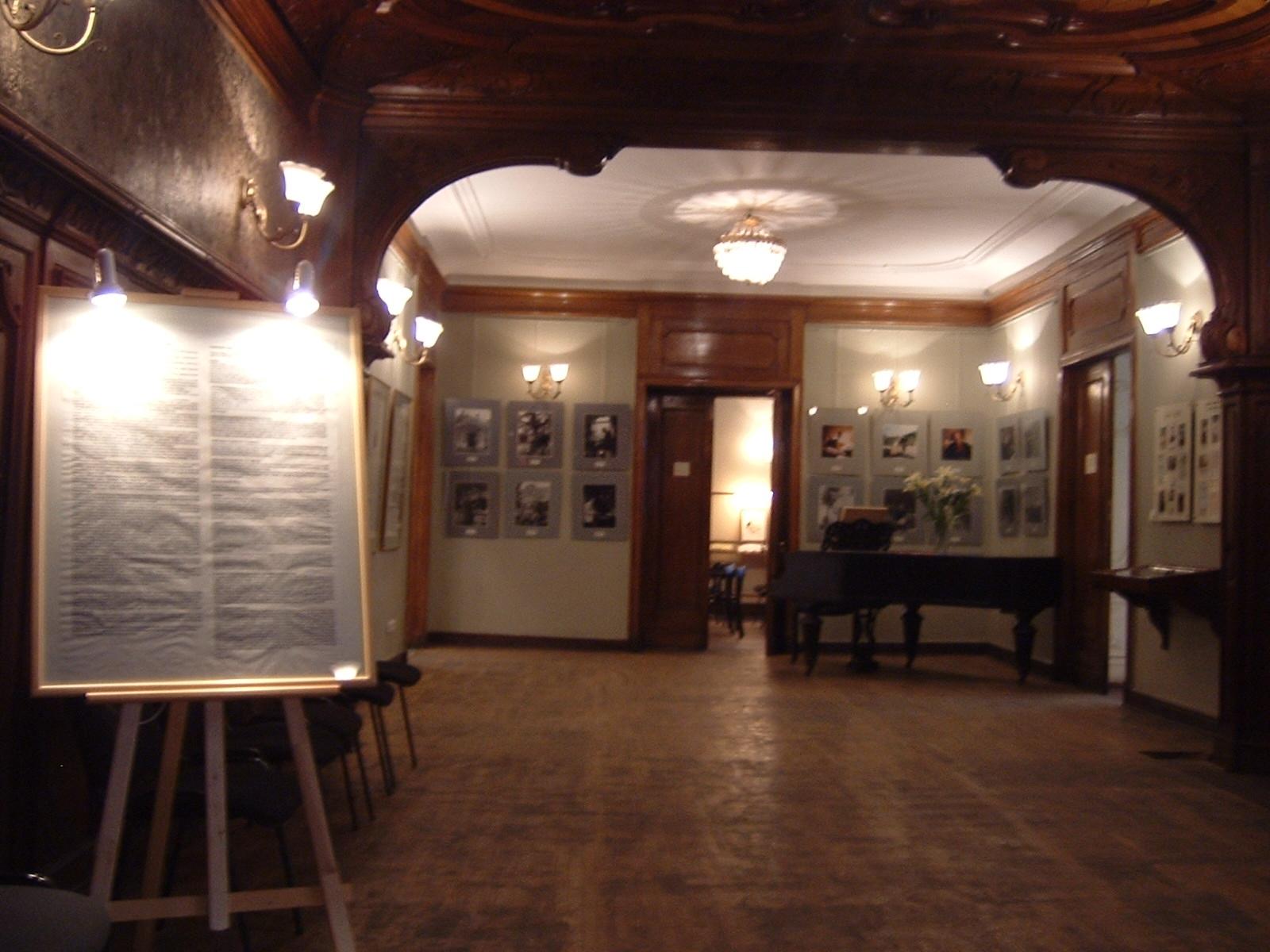 Музей В. Набокова