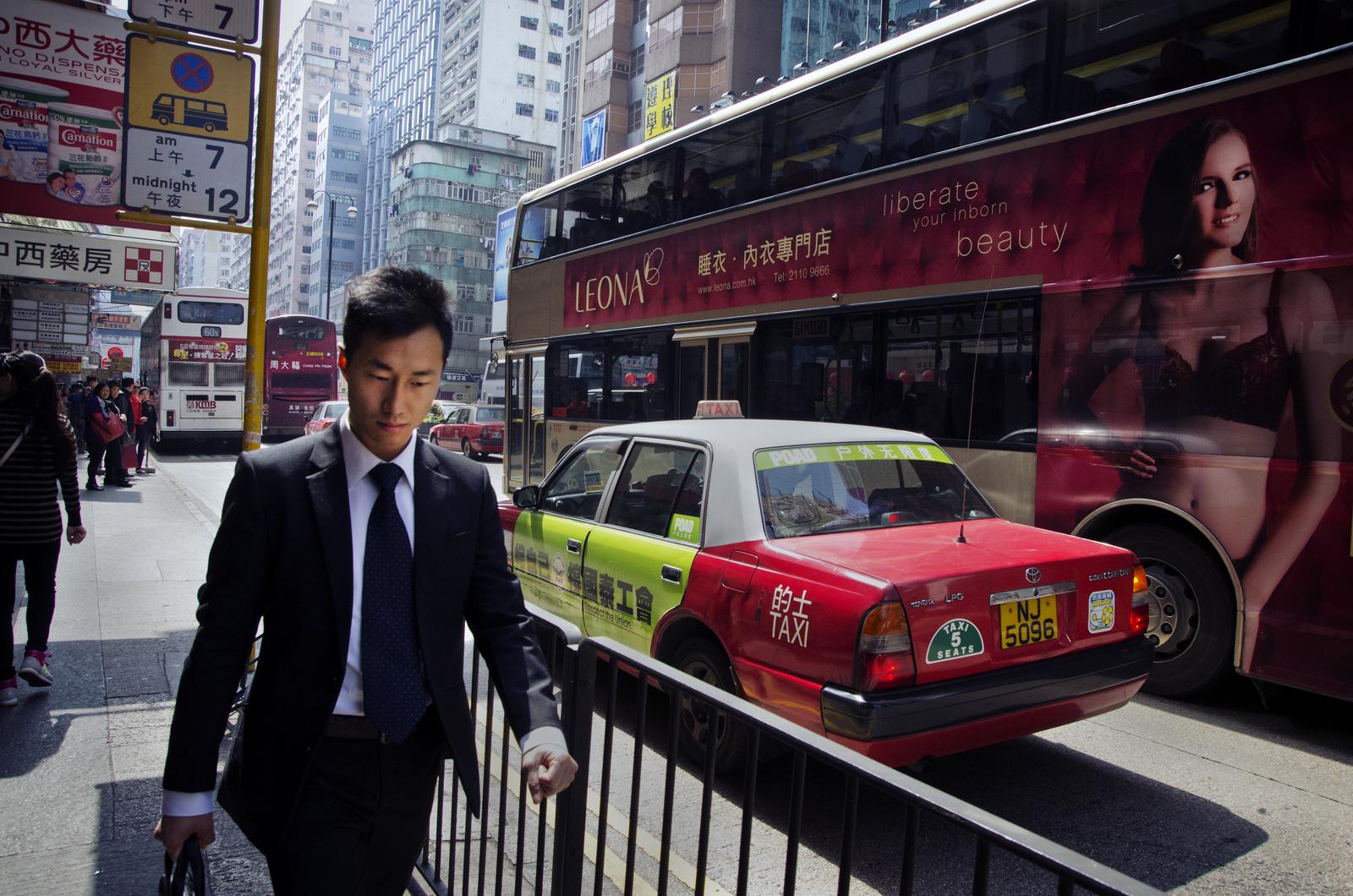 Китайский Гонконг