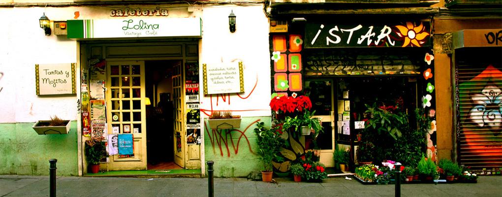 Un Cafe Por Favor! Лучшие кафе Мадрида