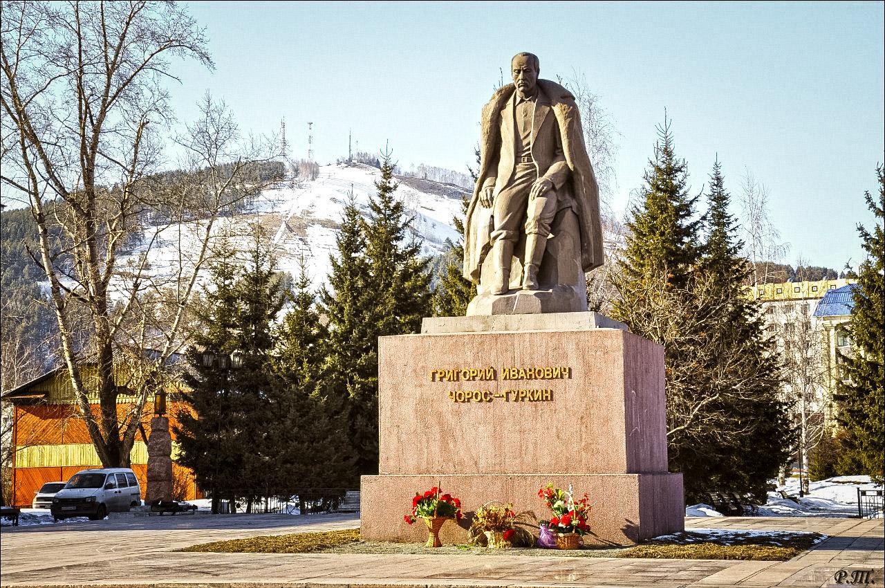 Сквер Чорос-Гуркина