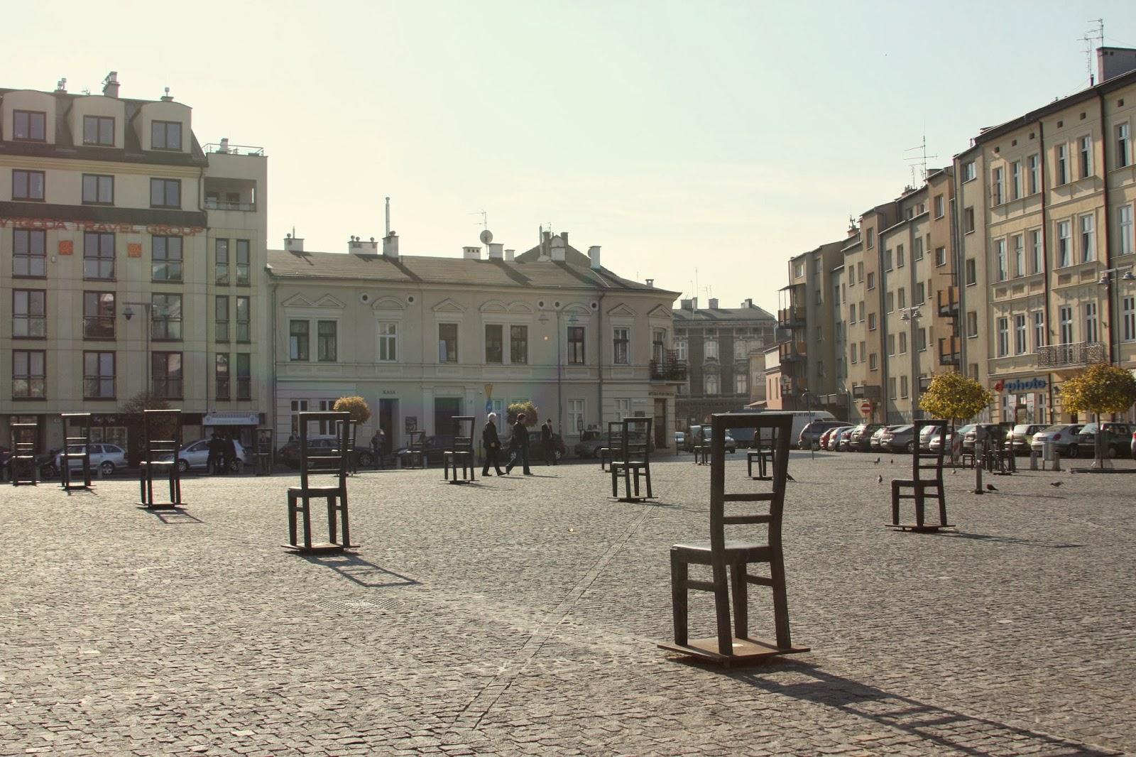 Площадь героев Гетто