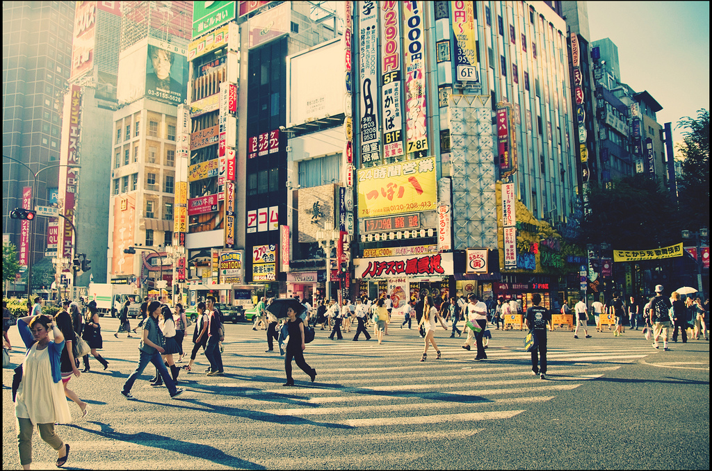 Суббота сараримaна: день настоящего токийца