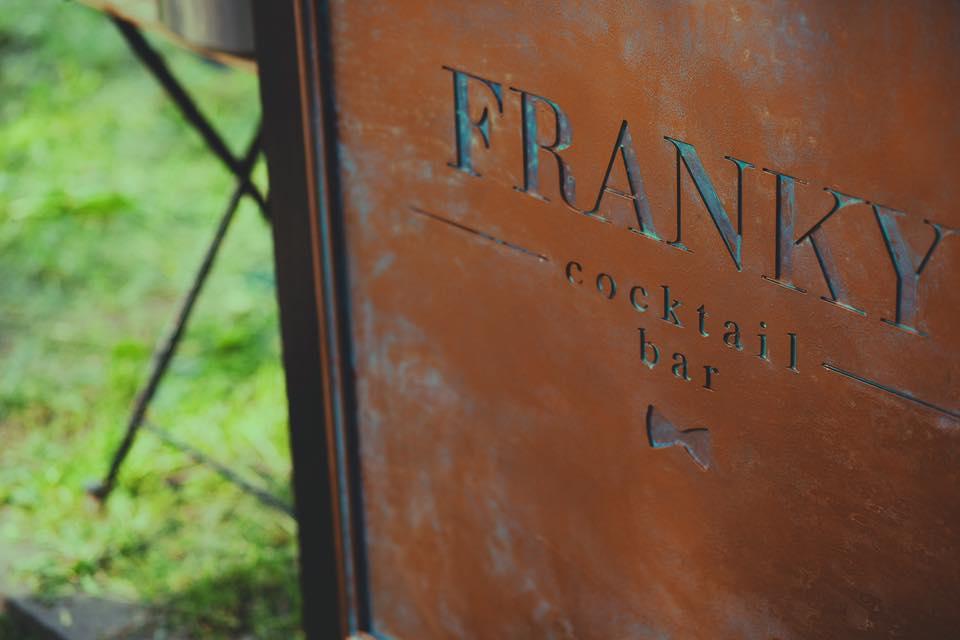 Franky бар