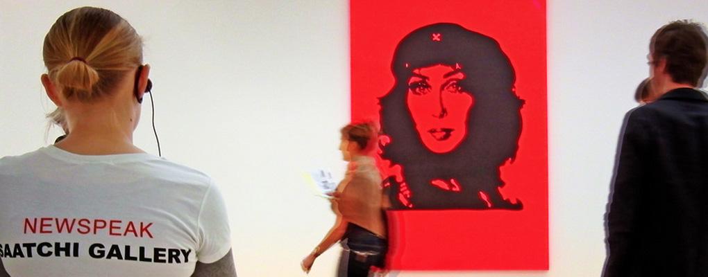 Арт-пространства: галереи Лондона