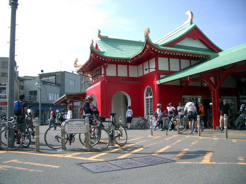Станция Катасе-Эносима