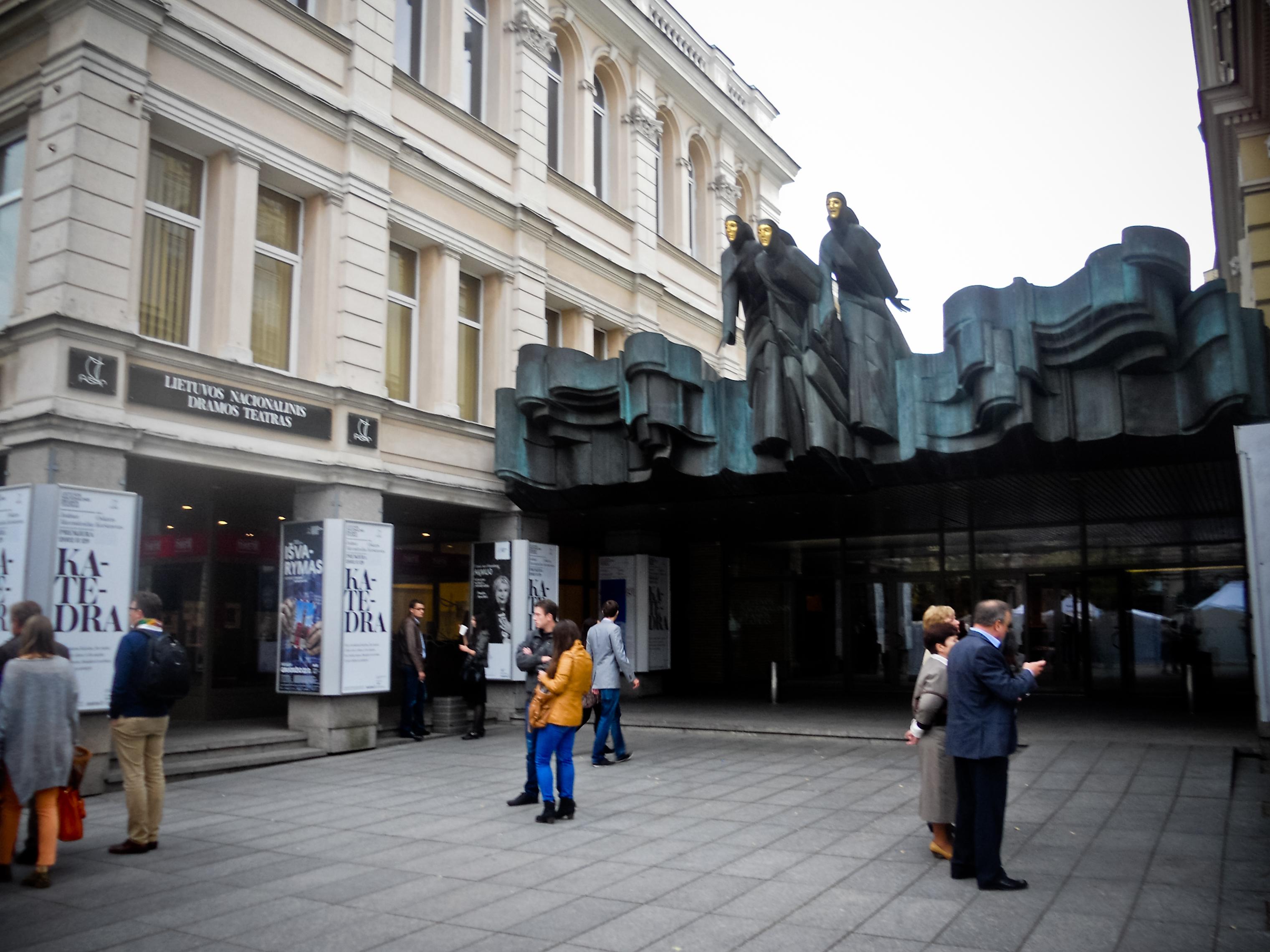 Литовский драматический театр