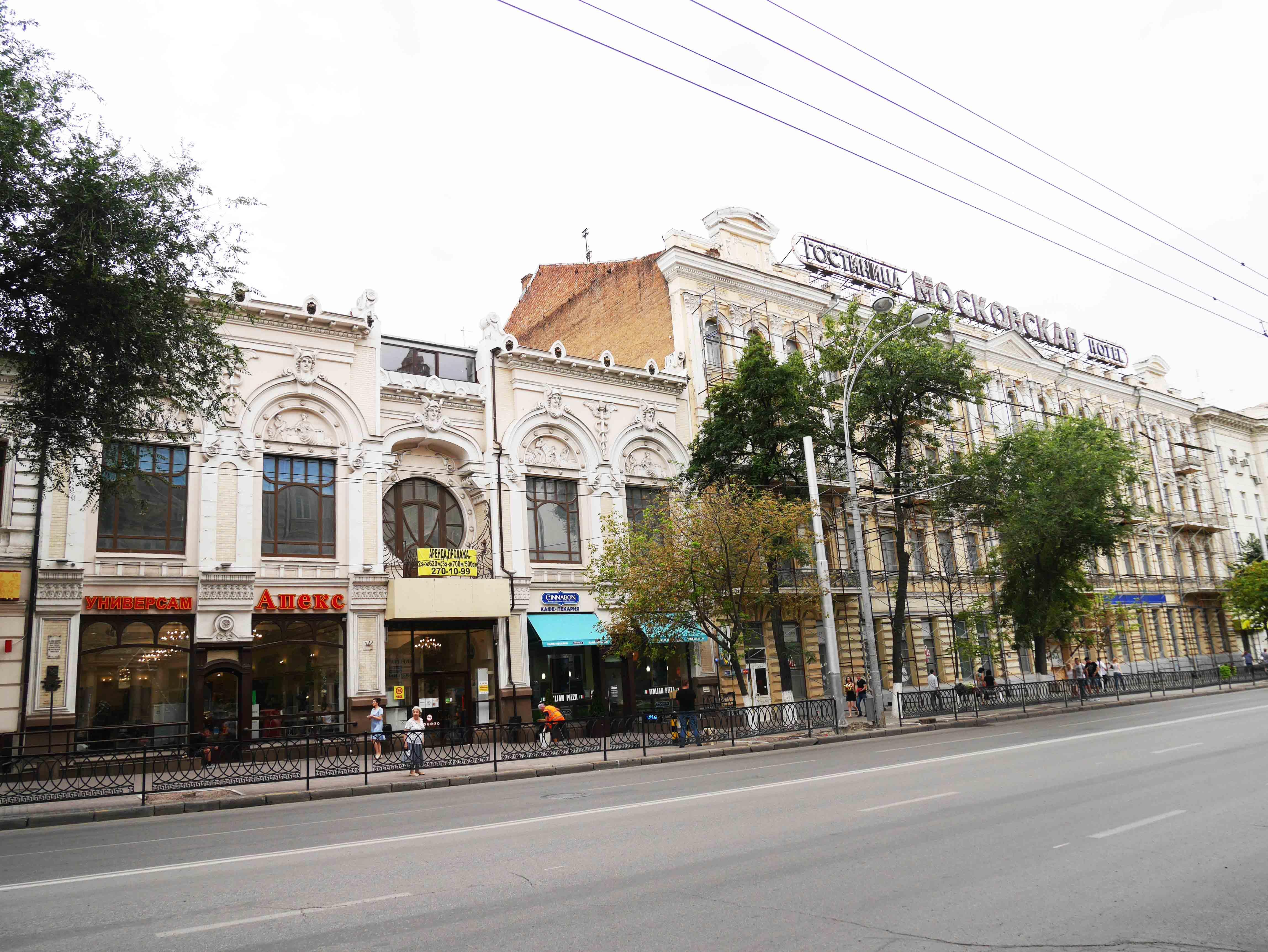 Перекресток ул. Б.Садовая и пер. Семашко