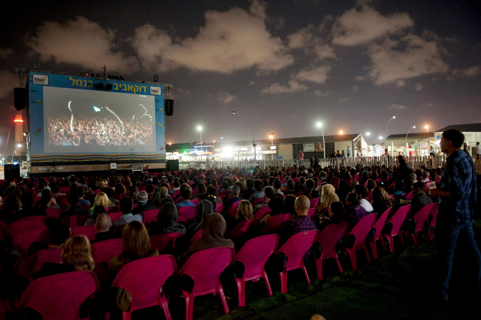 Фестиваль документального кино Docaviv