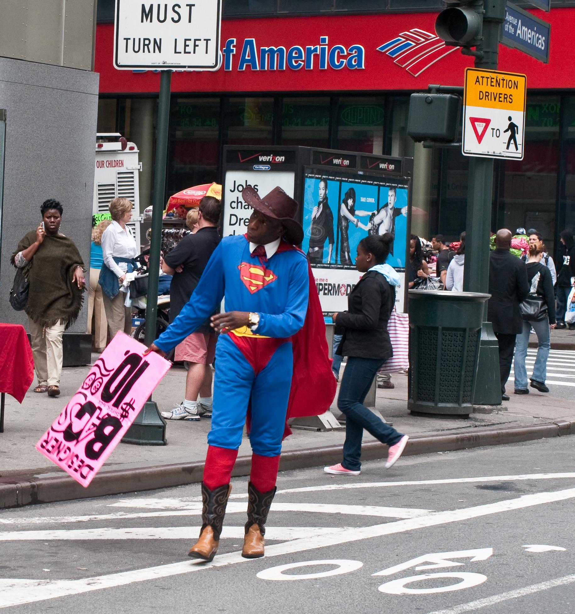 Шопинг в Нью-Йорке для супергероев