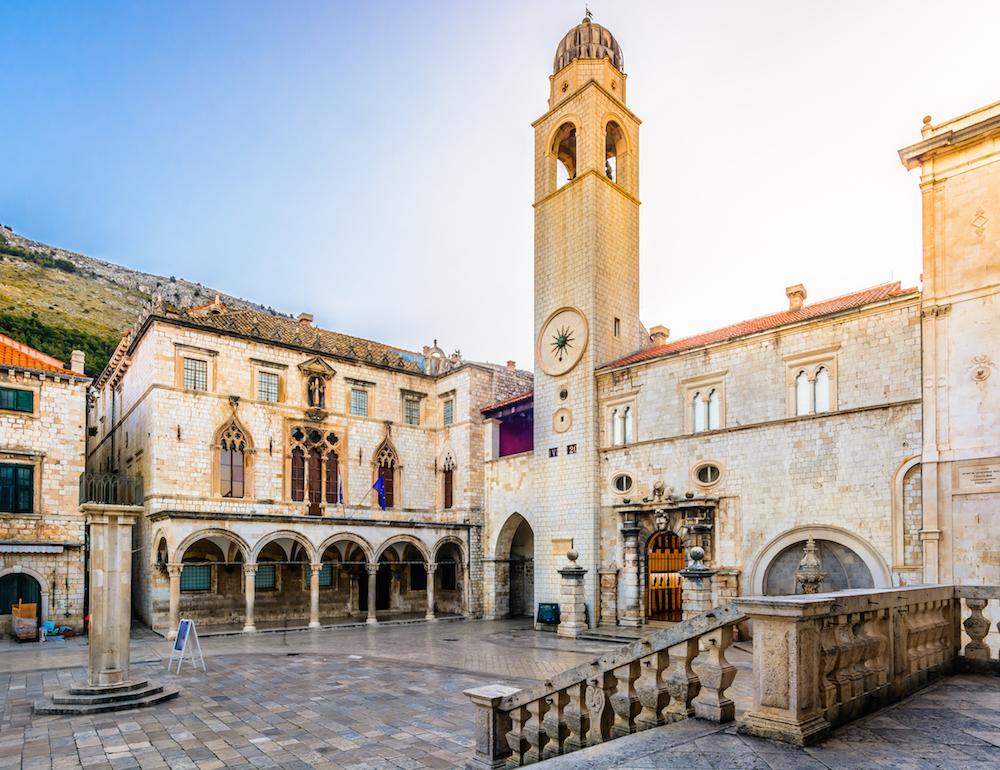 Княжеский дворец и Музей истории культуры