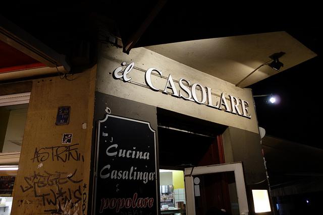 Il Casolare