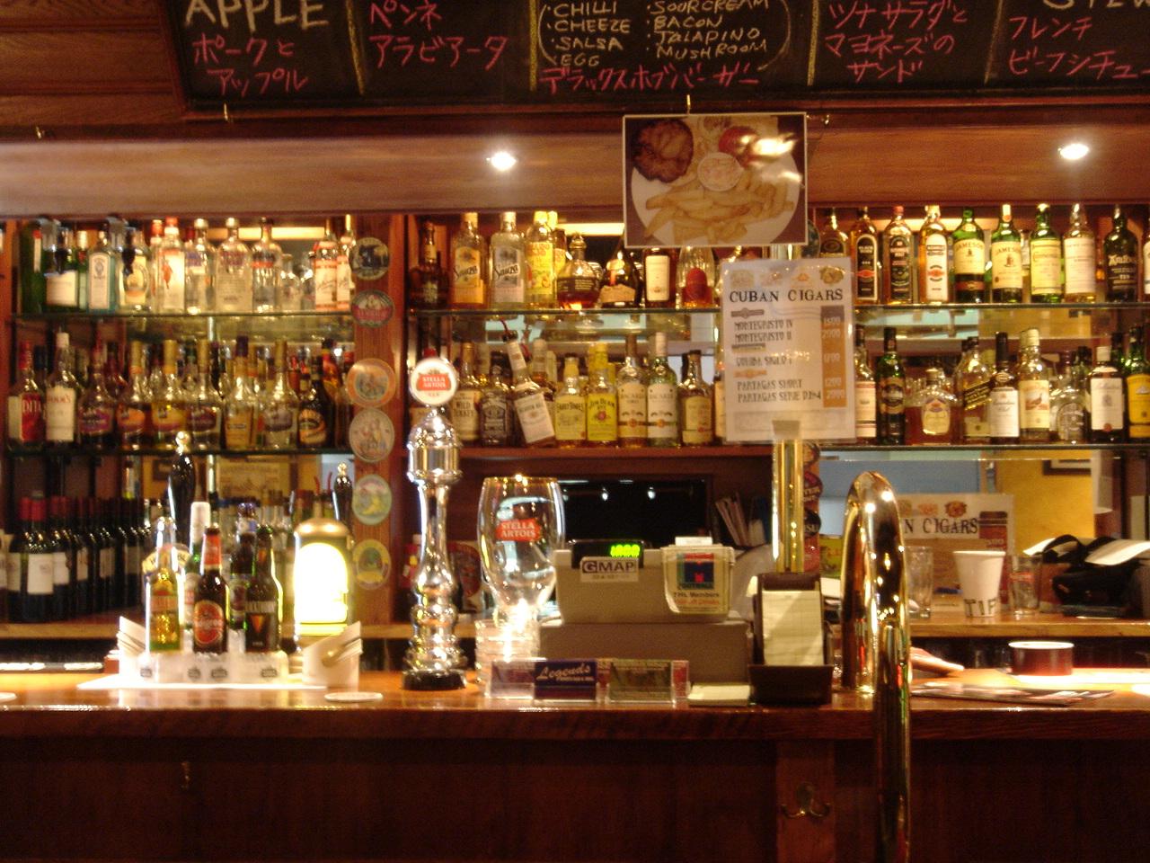 Hobgoblin bar