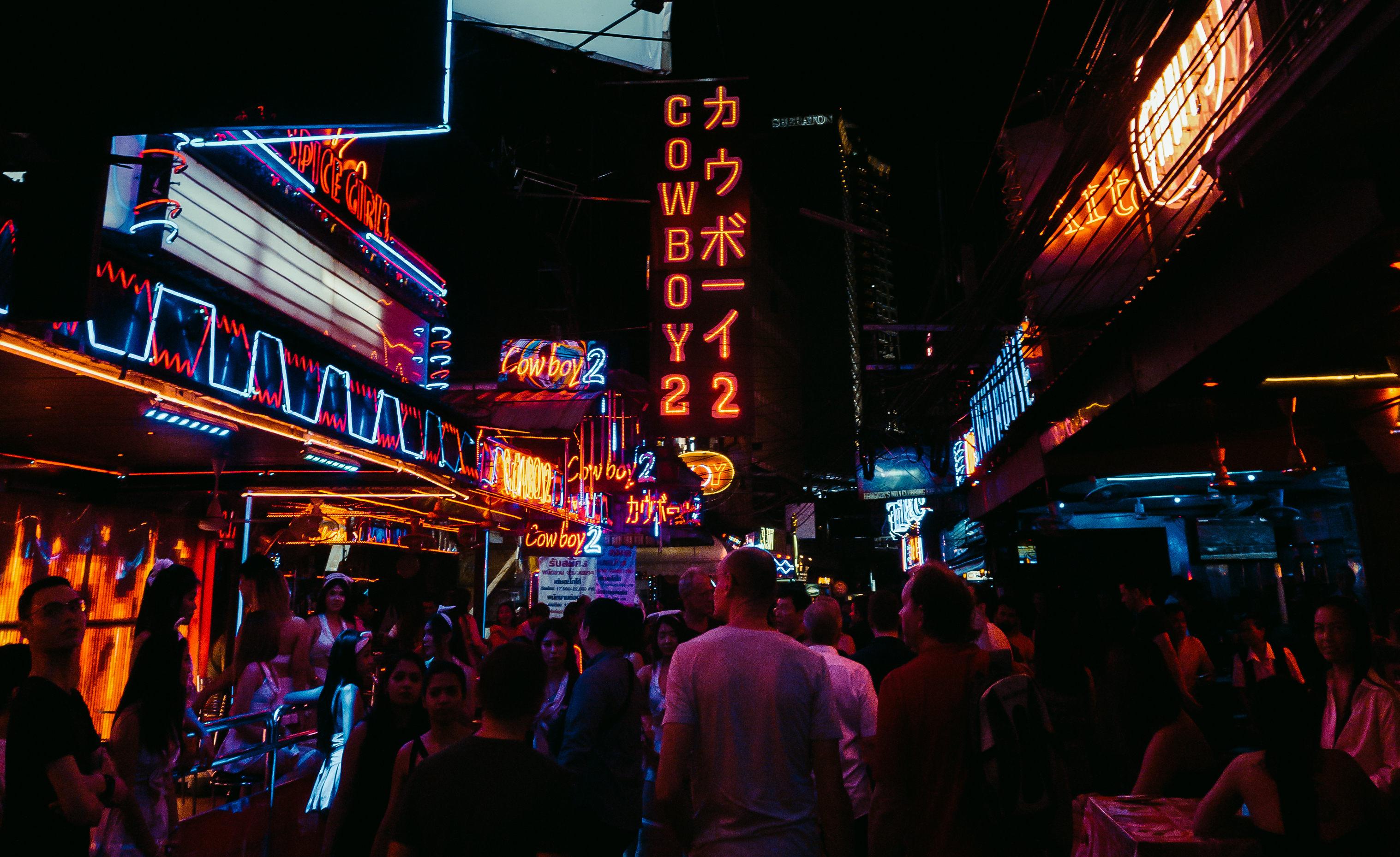 Улица баров Soi Cowboy