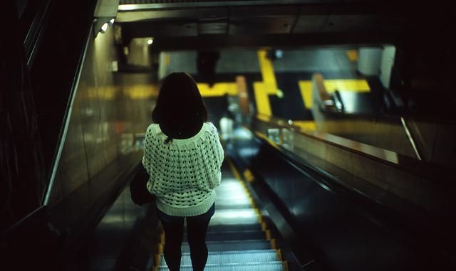 Станция Hanzomon