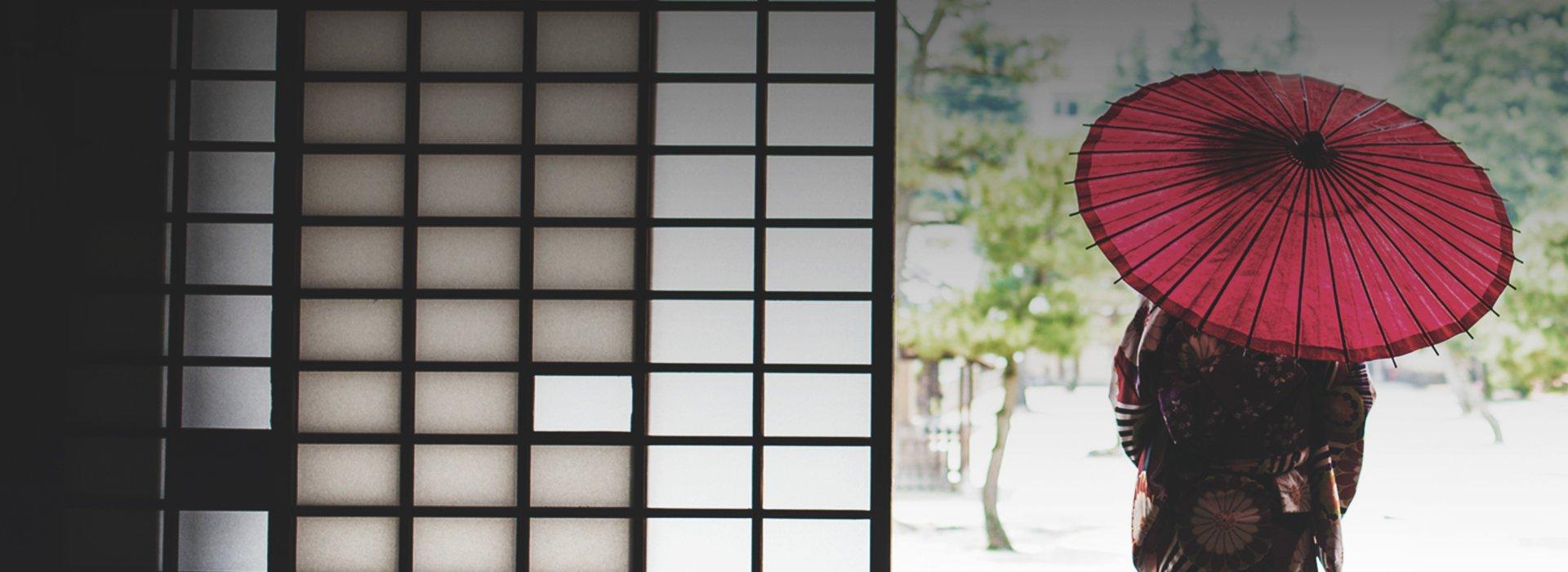 Кисти, карпы, кимоно