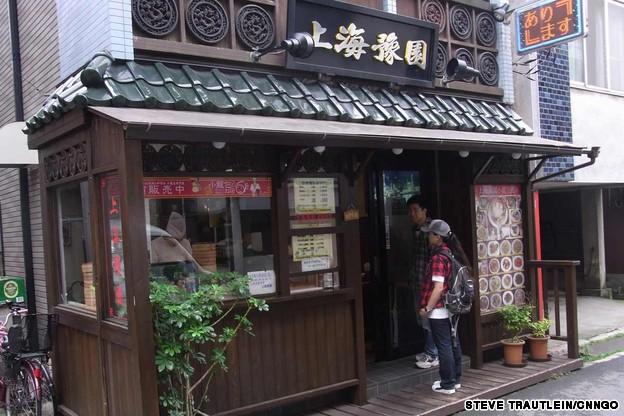 Shanghai Yoen