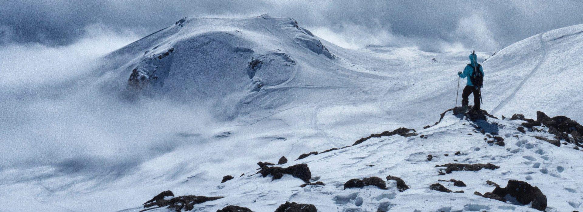 На лыжах по вулканам
