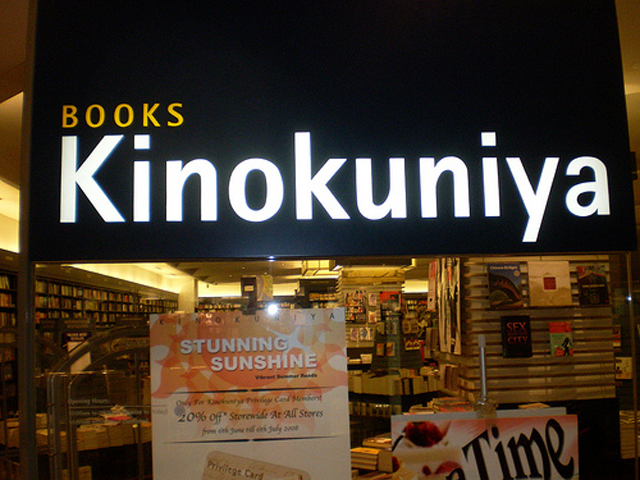 Kinokuniya Book Shop