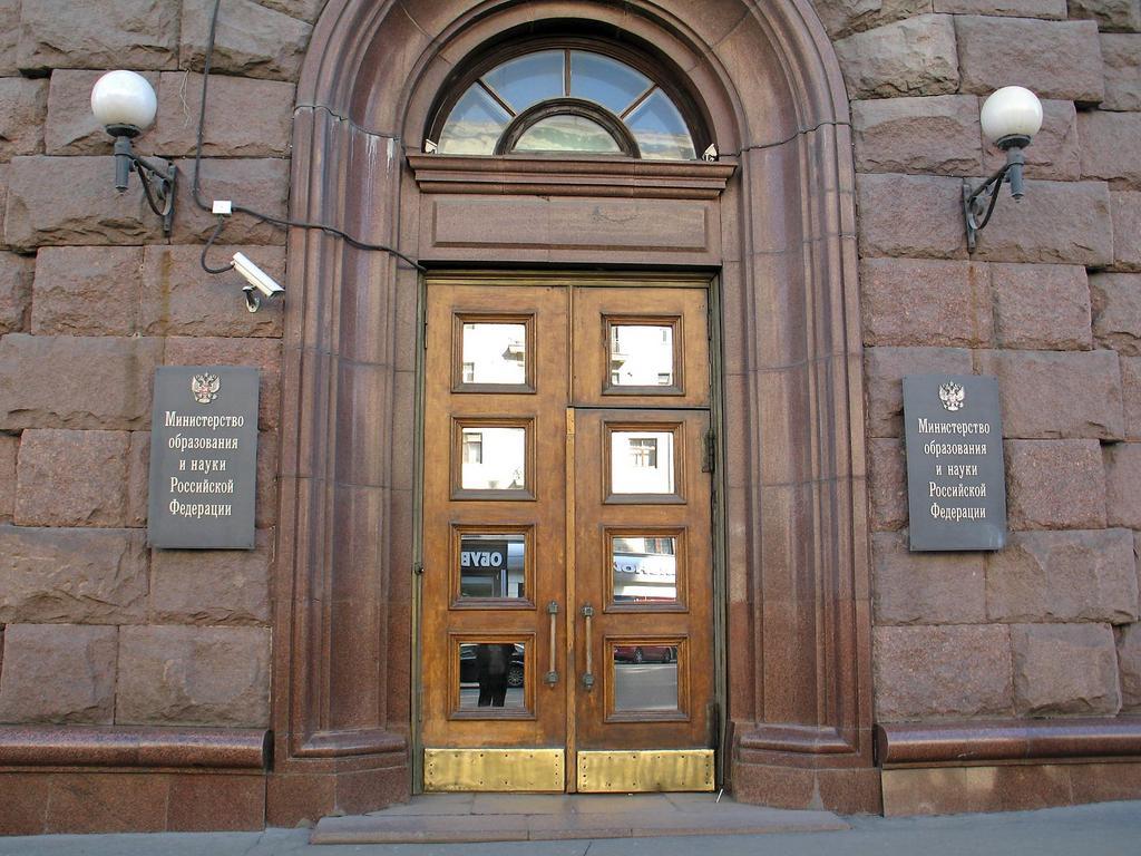 Дом Госкомитета по науке и технике