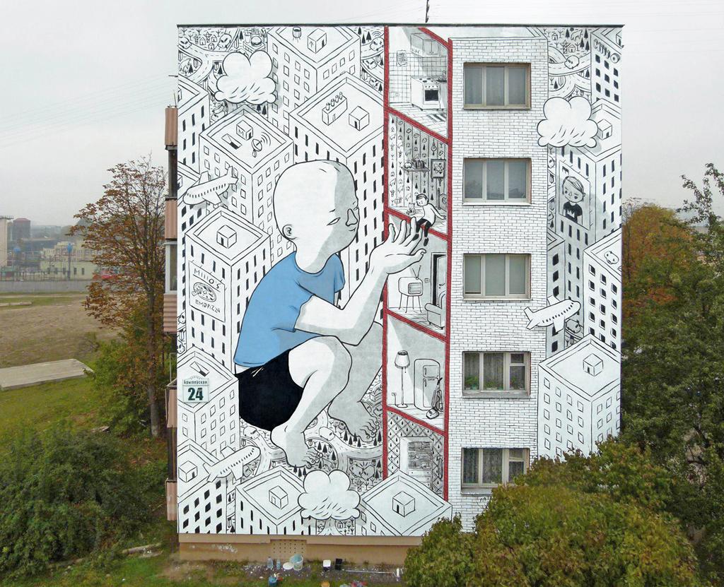 Стрит-арт Минска