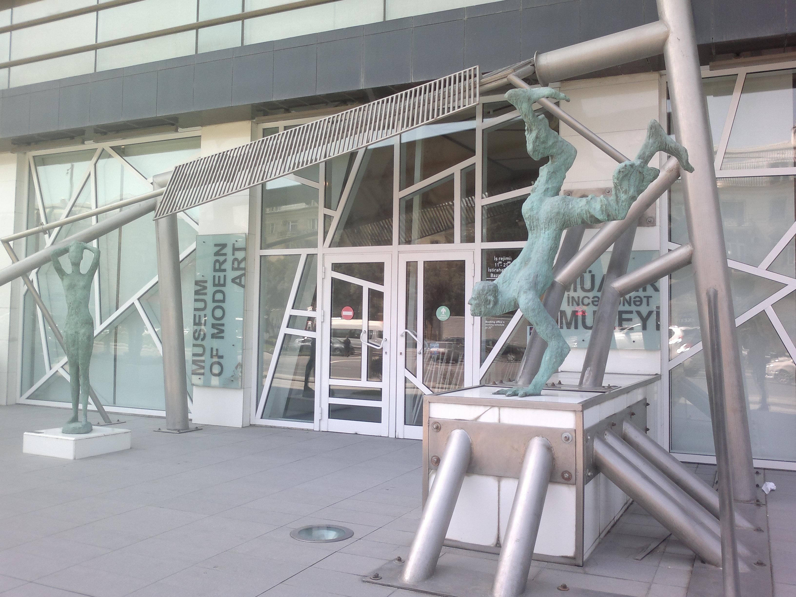 Бакинский музей современного искусства