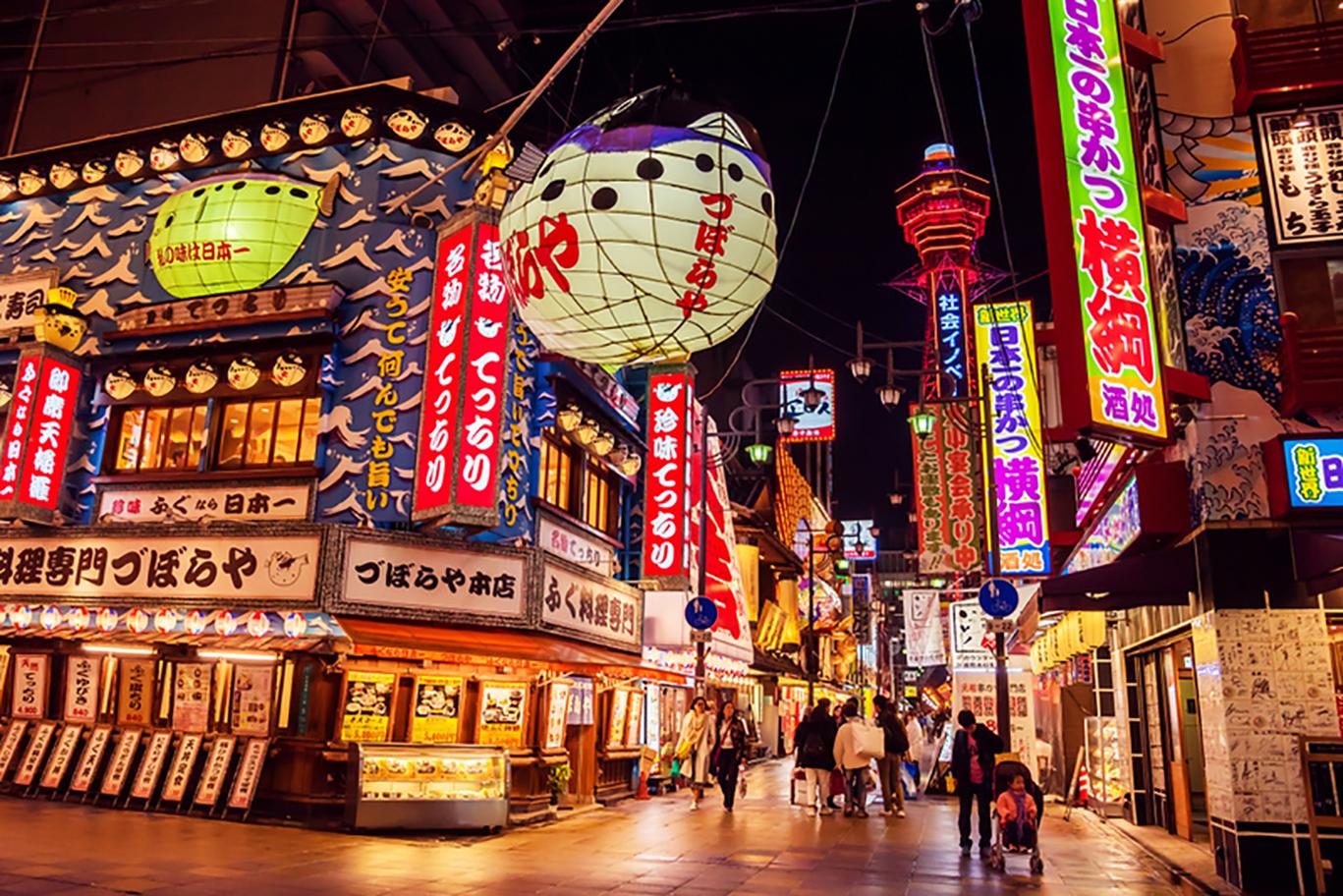 Осака: огни большого города