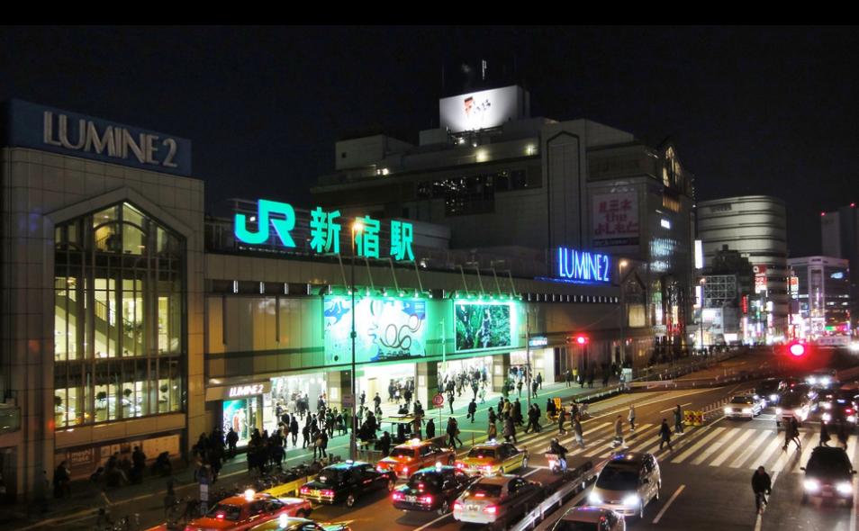 Станция Shinjuku
