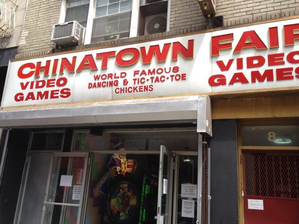 Chinatown Fair Arcade