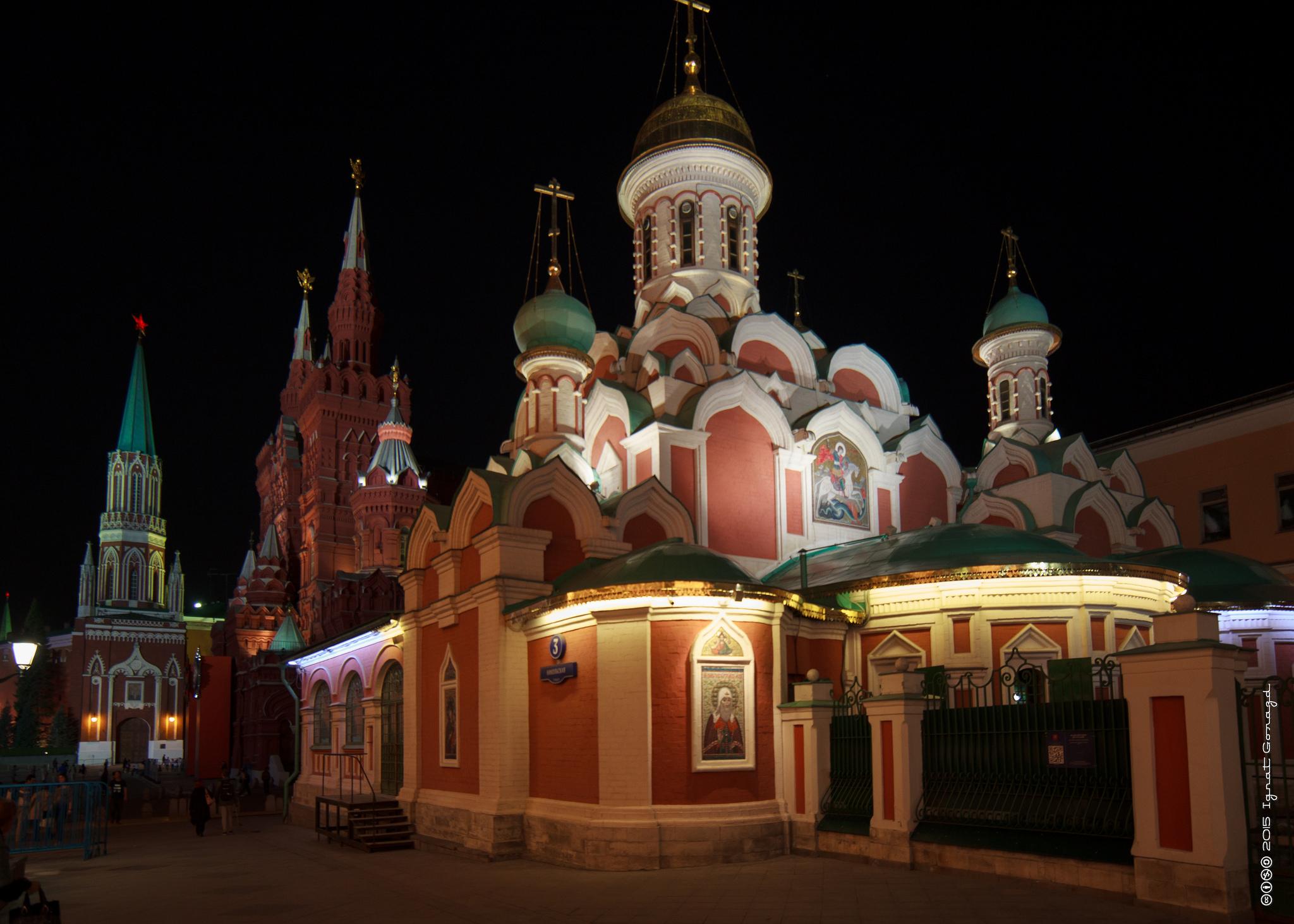 Казанский собор (дом №3)