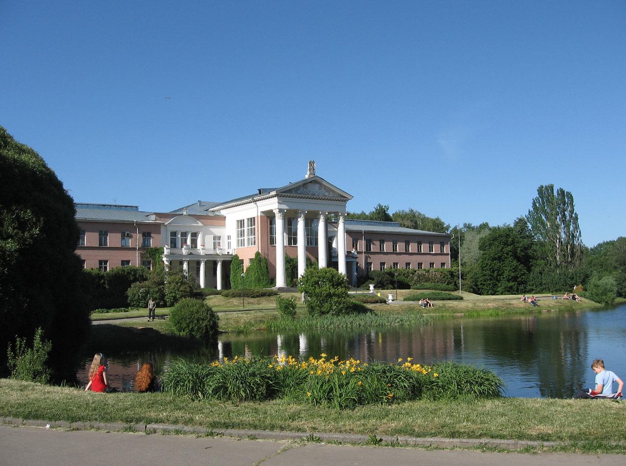 Главный ботанический сад им. Н. В. Цицина РАН