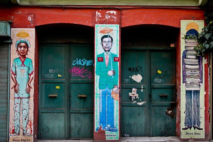 Стамбул для хипстеров: день в районе Каракей