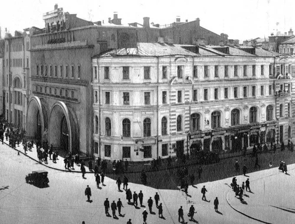 Доходный дом графа Орлова-Давыдова
