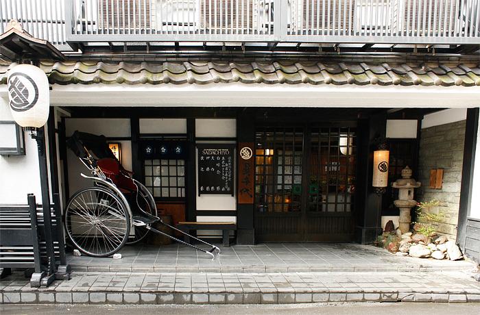 Sadachiyo ryokan